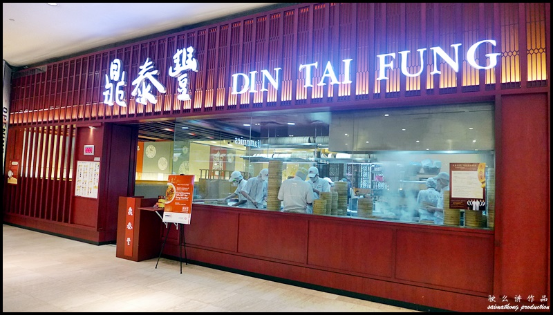 Din Tai Fung (鼎泰豐) Chinese New Year Set Menus @ Pavilion