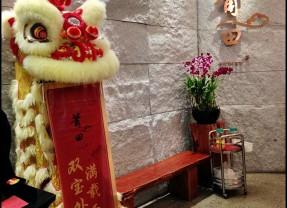 Chinese New Year 'Reunion Dinner @ Putien (莆田), 1 Utama Shopping Centre