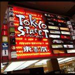 Hokkaido Santouka Ramen @ Tokyo Street Pavillion KL