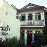 Raya Thai Cuisine Restaurant @ Muang, Phuket