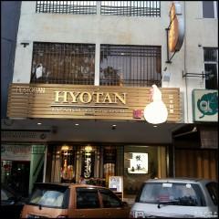 Hyotan Japanese Restaurant @ SS15, Subang