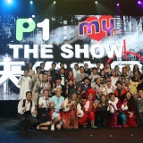 《MY FM The Show天作之盒》