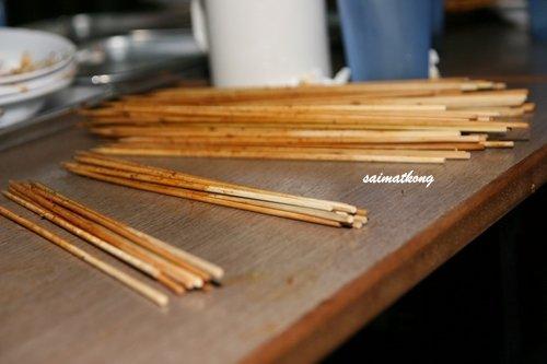 Sate stick