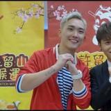 Celebrating Monkey Year @ Hui Lau Shan 許留山 with Juztin Lan 刘界辉