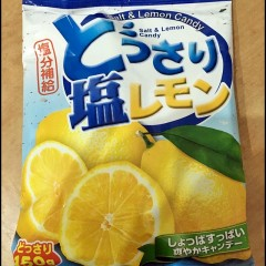 You have been CONNED! The Salt & Lemon Candy (海盐柠檬糖) is not made in Japan, Korea nor China!