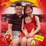 My Chinese New Year 2016