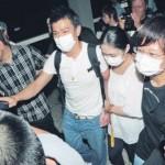Andy Lau and his Malaysian wife / girlfriend Carol Chu