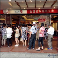 Day 6 : 佳德糕餅 Chia Te Bakery, 東東玩具百貨 DD-Toytown, Q Square Mall, Taoyuan International Airport