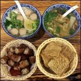 GO Noodle House (有間麵館) @ 1 Utama Shopping
