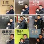 Amazing Hong Kong 2016 : Family fun in Hong Kong