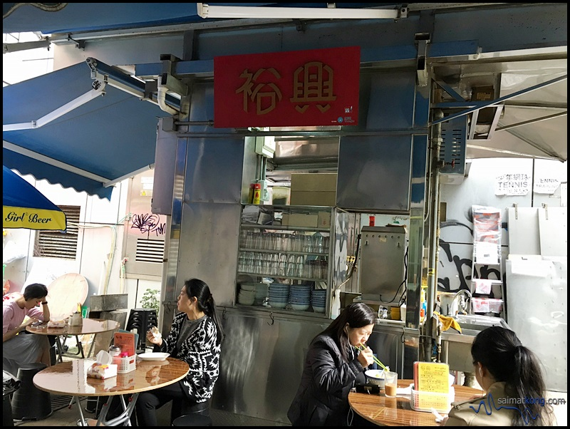Yue Hing 裕興大排檔 is a Dai Pai Dong with only few tables and it's pretty near the wet market in Central.