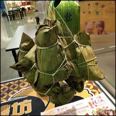 Celebrate Dragon Boat Festival with Yong Sheng's Glutinous Rice Dumplings