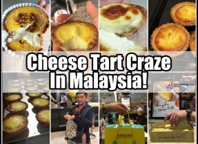 Where to get the best Japanese-style baked cheese tart?