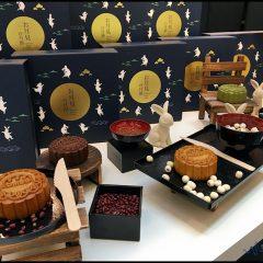 KOMUGI Otsukimi Mooncakes for Mid-Autumn Festival