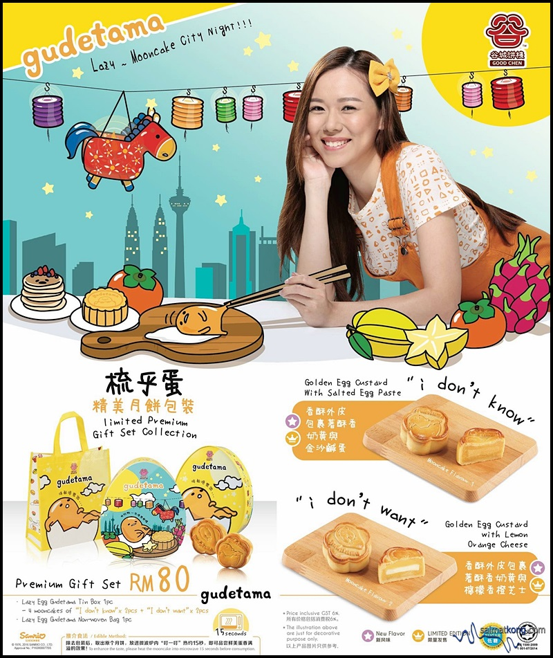 Gudetama or also known as 'Lazy Egg' is one of the hottest cartoon character after Hello Kitty. This year, Good Chen Mooncake launched Gudetama themed mooncakes in 2 flavours; Golden Egg Custard with Salted Egg Paste and Golden Egg Custard with Lemon Orange Cheese.