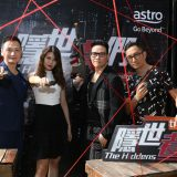 World Premiere of The Hiddens (隐世者们) Exclusively on Astro