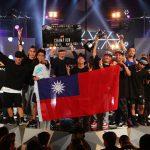 《 亚洲舞极限 2016 》- 台湾夺冠, 大马夺最佳舞蹈编排