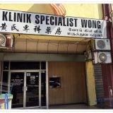 Klinik Specialist Wong – Treating Skin Allergies