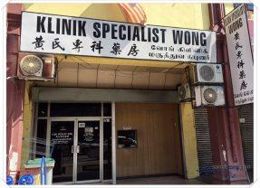 Klinik Specialist Wong – Treating Skin Allergies