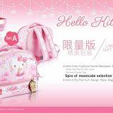 Hello Kitty & My Melody Mooncakes from Good Chen (谷城饼棧)
