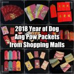 2018 Year of Dog Ang Pow Packets from Shopping Malls