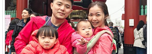Asakusa (浅草) : What To Do, Eat & See