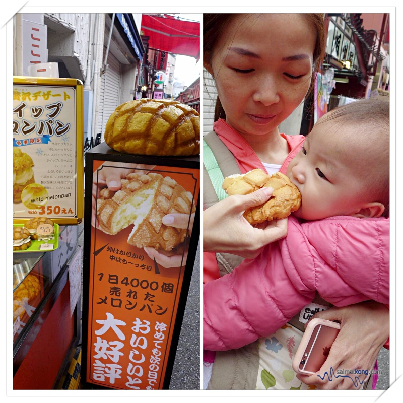 Japan - Asakusa (浅草) What To Do, Eat & See - Jumbo Melon Pan