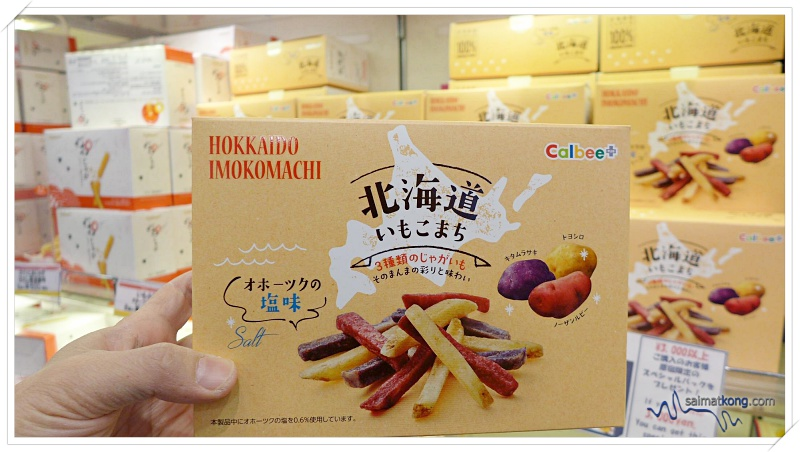 Calbee Plus Harajuku : These delicious potato chips is ideal as souvenirs for family and friends. Grab a box or two back.