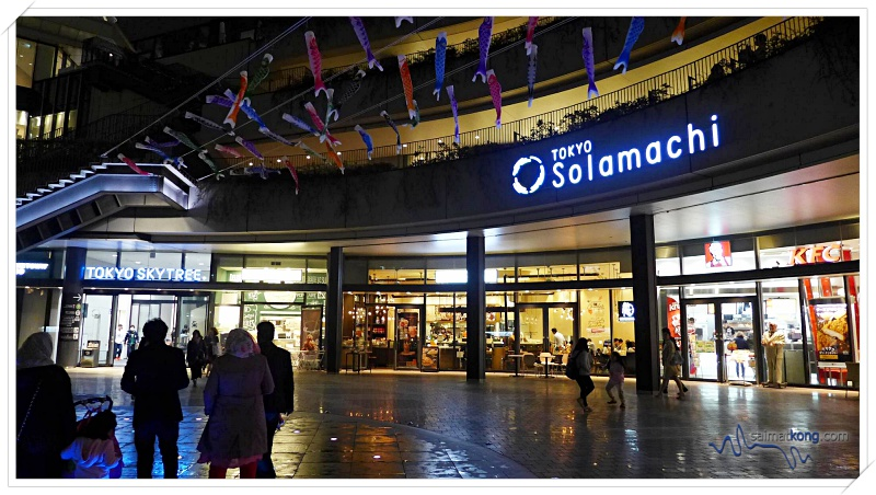 Tokyo Trip 2018 Highlights & Itinerary (Part 1) - For shopping, Tokyo Solamachi; the shopping mall under Tokyo Skytree has more than 300 stores selling various things such as souvenirs, clothes, toys and Japanese sweets.