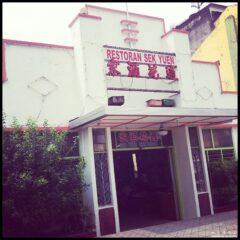 Sek Yuen Restaurant 适苑酒家 @ Jalan Pudu, KL