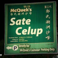 Melaka famous sate celup – McQuek's Sate Celup
