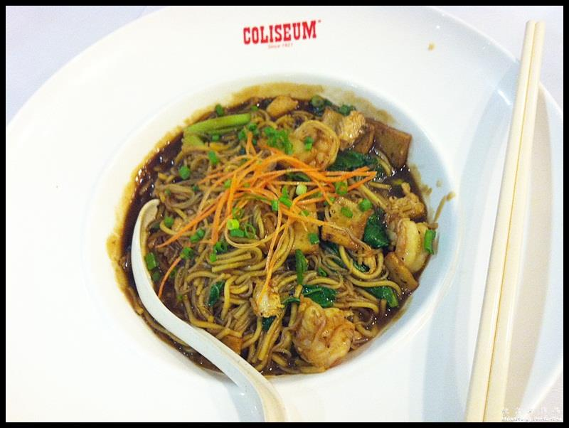 Coliseum Cafe & Grill Room @ Plaza 33, PJ : Hainanese Fried Mee & Mee Hoon (RM15.90)