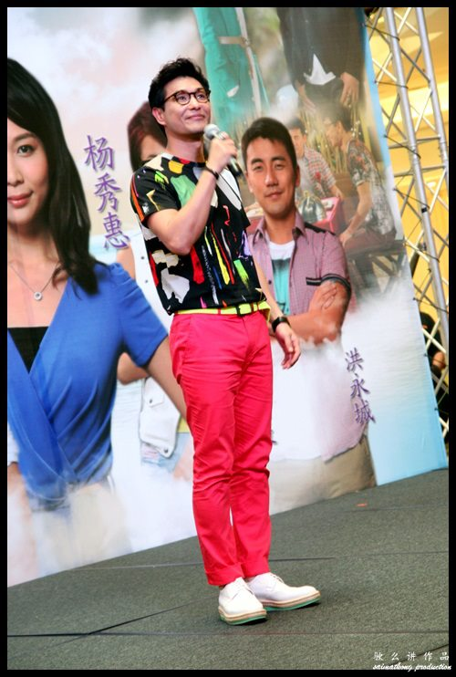 Photo of Ruco Chan 陈展鹏