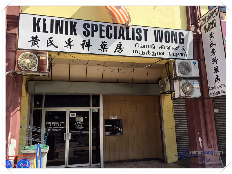 Klinik Specialist Wong- Treating Skin Allergies - And so recently a friend of my MIL recommended us to see Dato' Dr Wong Meng Kiang, a skin specialist specializing in skin allergies at Tangkak, Johor.