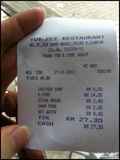 Receipt, Yut Kee Restaurant 益记餐室 @ Dang Wangi