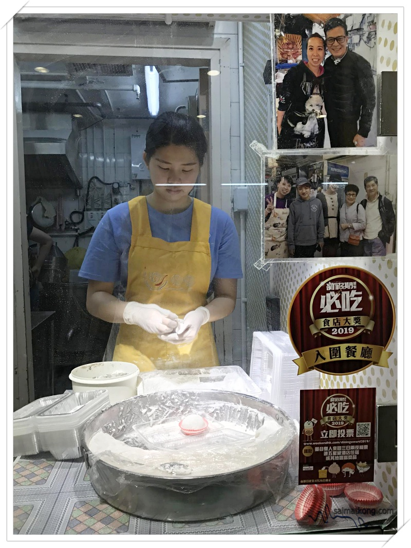 Hong Kong Trip 2019 Play, Eat & Shop - Sweet Bon Bon Freshly made handmade mochi black sesame filling